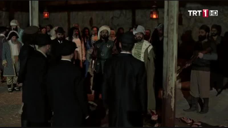 Права на престол Абдулхамид 1 сезон 7 cерия (online-video-cutter.com)