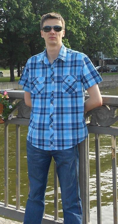 Александр Гейдюк, 20 декабря , Минск, id1111934