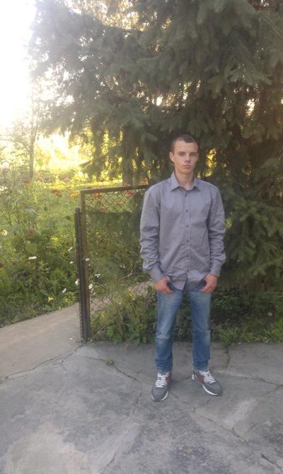Віталій Савкулич, 12 мая 1996, Ивано-Франковск, id98822762