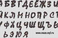 """,""ideas-for-you.ru"