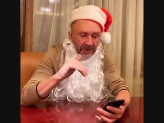 Дед Мороз Сергей Шнуров