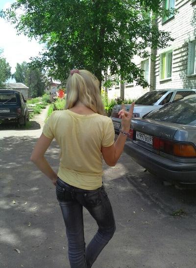 Ира Шевкина, 16 мая , Киев, id177917682