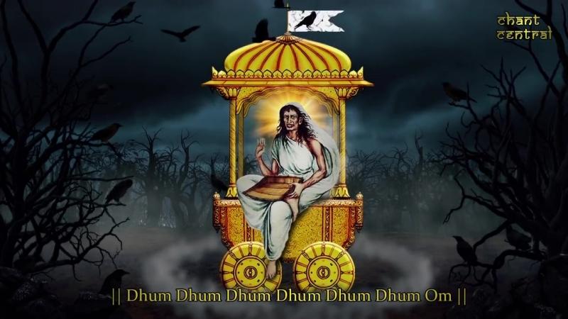 Dhumavati Mantra Jaap 108 Repetitions