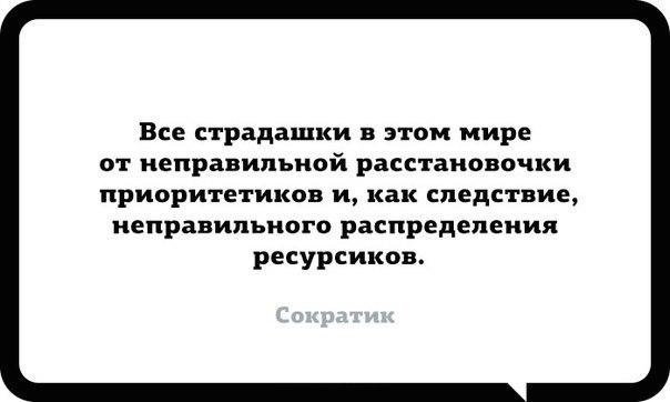 https://pp.vk.me/c543100/v543100585/14859/ngQ2eQcQg4M.jpg