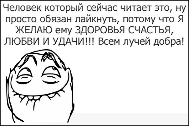 Я твой Happy End...