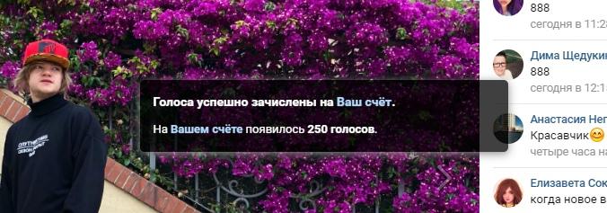 Марк Хаскит  