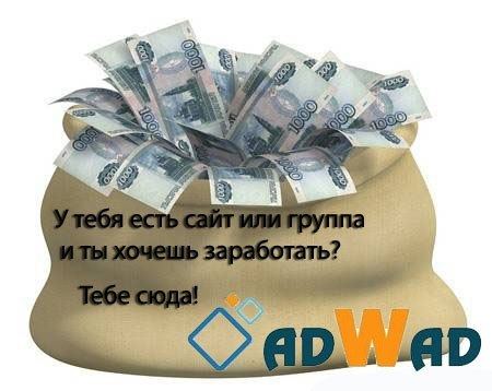 Заработок в интернете вконтакте