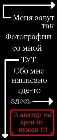Діма Абрамов, 17 октября 1998, Умань, id215085799