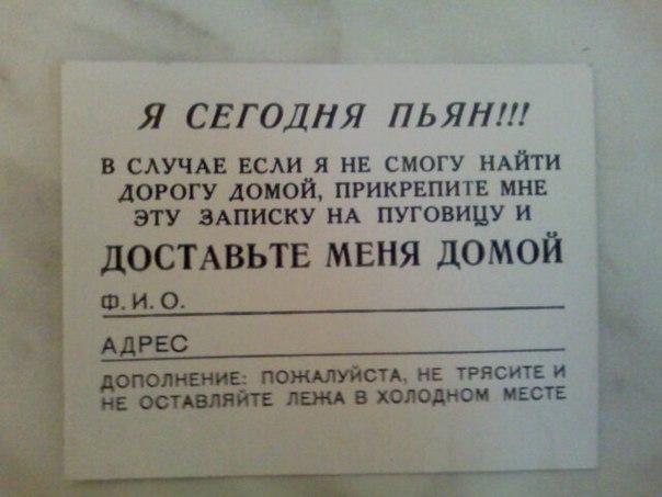 ЖИЗНЕННЫЕ ФОТОПРИКОЛЮХИ - Изображение