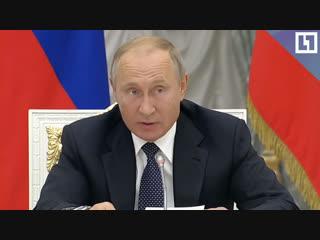 Путин на заседании совета по нацпроектам