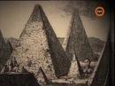 Секретные истории. Пирамиды. Наследие Атлантиды