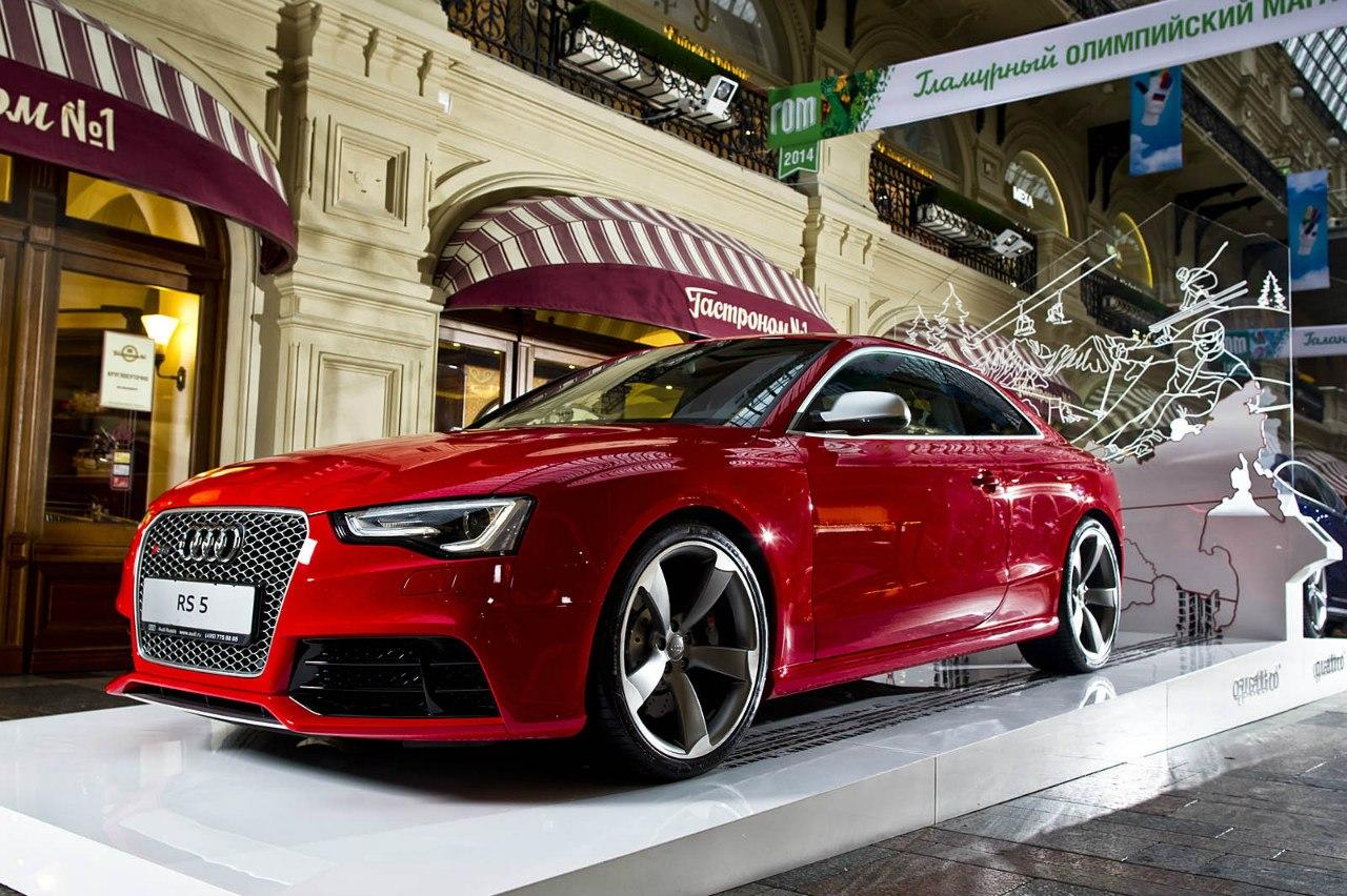 Audi RS5 в ГУМе