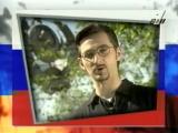 Голосуй Или Проиграешь - Рекламный Ролик (ОРТ, 1996)