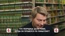 Александр Ревва х Николай Басков