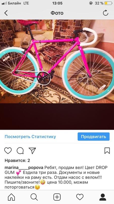 Марина Попова-Чекулаева | Краснодар
