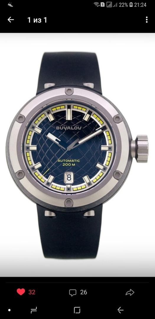 BUYALOV Watches ... lancement prochain My9tct5M7-M