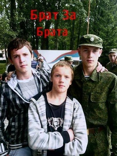 Димон Новиков, 23 апреля 1998, Калининград, id66579415
