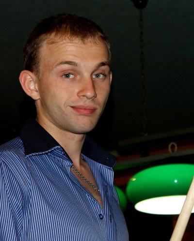Андрей Сахарнов, 17 марта 1992, Донецк, id126931419