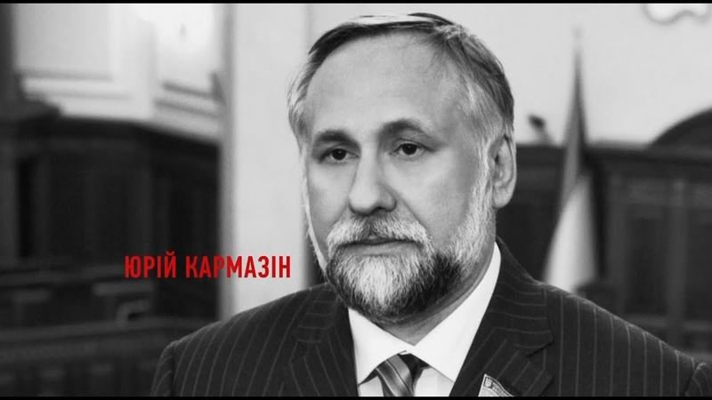 Юрій Кармазін, голова Партії захисників Вітчизни, у програмі HARD з Влащенко