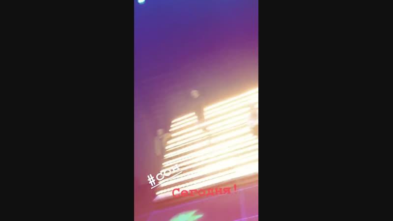"""@Ryazan' @showdiva Son"""" Today 08 11 18"""