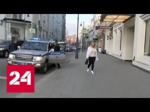 Уволен водитель, подвозивший девушек в бутик на полицейской машине - Россия 24