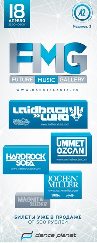FUTURE MUSIC GALLERY 2014
