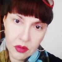 Елена Удовицкая