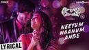 Imaikkaa Nodigal Neeyum Naanum Anbe Song Hiphop Tamizha Vijay Sethupathi, Nayanthara, Atharvaa