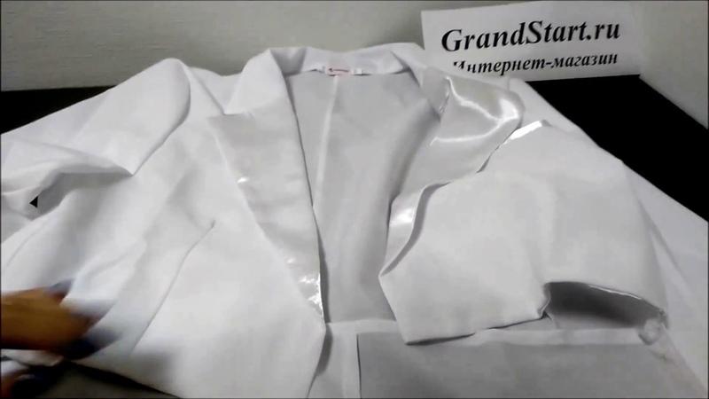 👍 Фрак 🕴 белый мужской - Магазин GrandStart.ru ❤️