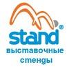M-stand Mobilnye