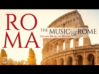 ROMA _ The Music of ROME (ITALIAN MUSIC IN MOVIES)