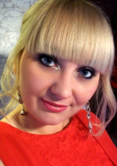 Ольга Виноградова, 21 ноября , Киров, id11244460
