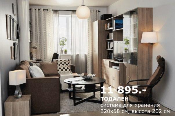 mail почта mail ru