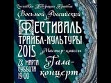 Svetlana Dvoretskaya &amp Milana @Gala show RTF 8