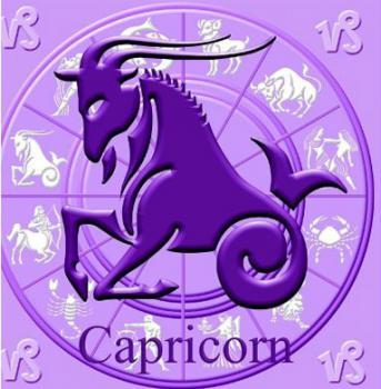 КОЗЕРОГ: гороскоп на неделю