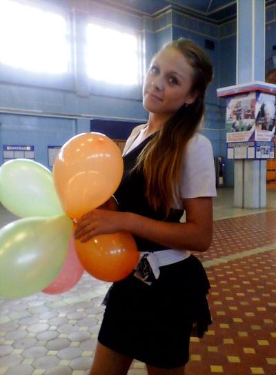 Ирина Виноградова, 9 июля , Донецк, id198249550