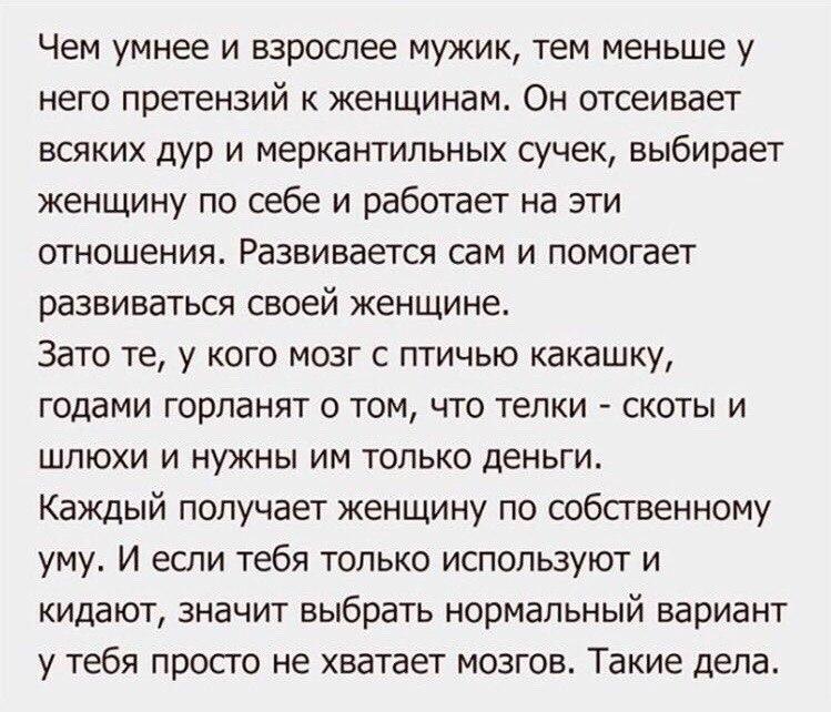 Юля Никитина   Санкт-Петербург