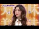 180716 Превью к шоу Weekly China now 82 эпизод
