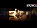 320 DVJ BAZUKA - Techno Rock