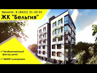Купить квартиру в домах клубного типа в Ульяновске от застройщика Магазина новостроек | Новостройки Ульяновска