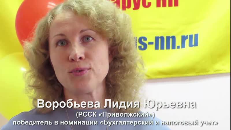 Отзыв участницы конкурса Лучший пользователь 1СИТС ( Воробьева Лидия Юрьевна)