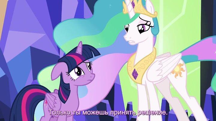 My Little Pony: FiM | Сезон 7, серия 1 — Celestial Advice [HD] [русские субтитры]
