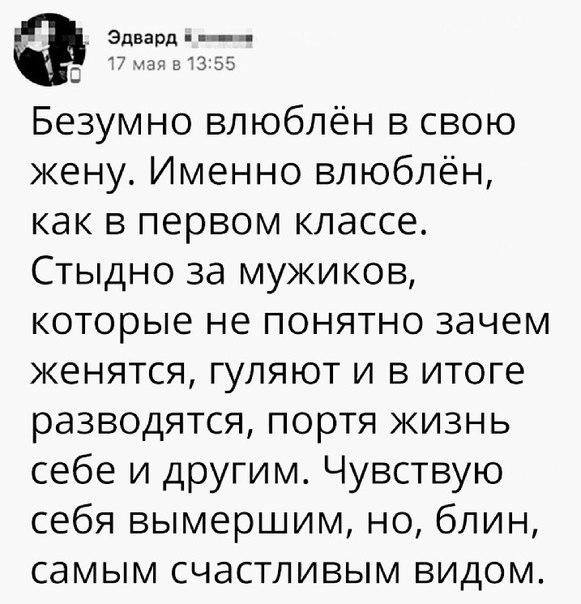 Фото №456446412 со страницы Олюси Самчук