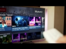 СМАРТ-ТВ в мусорку! Приставка на Андроид = умный телевизор