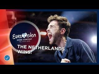 Финал! duncan laurence - arcade (the netherlands нидерланды победитель евровидения 2019)