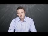 Алексей Навальный - Всё пропало, всё пропало, все вот это не имеет ни малейшего смысла