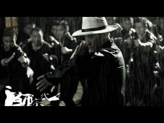 Видео к фильму «Великий мастер» (2013): Тизер №3 (русский язык)