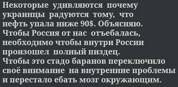 СНБО: Количество беженцев, выезжающих из Донецка и соседних городов, резко увеличилось - Цензор.НЕТ 3422