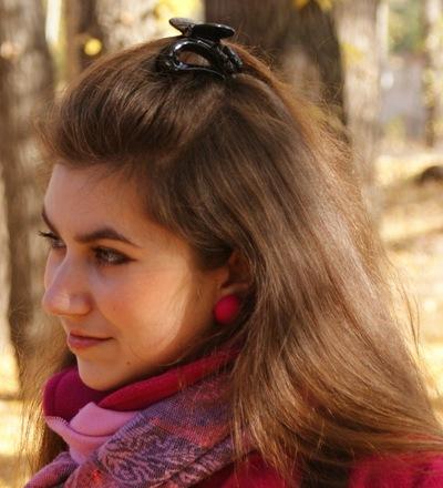 Мария Крюкова, 14 апреля 1991, Омск, id54797747