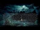 ПЕРЕПИСКА ИЗ ПСИХУШКИ В ВКОНТАКТЕ Часть 3 Страшные истории на ночь mp4